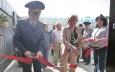 В ИК-9 ГУФСИН России по Новосибирской области состоялось открытие реабилитационного центра для осужденных женщин