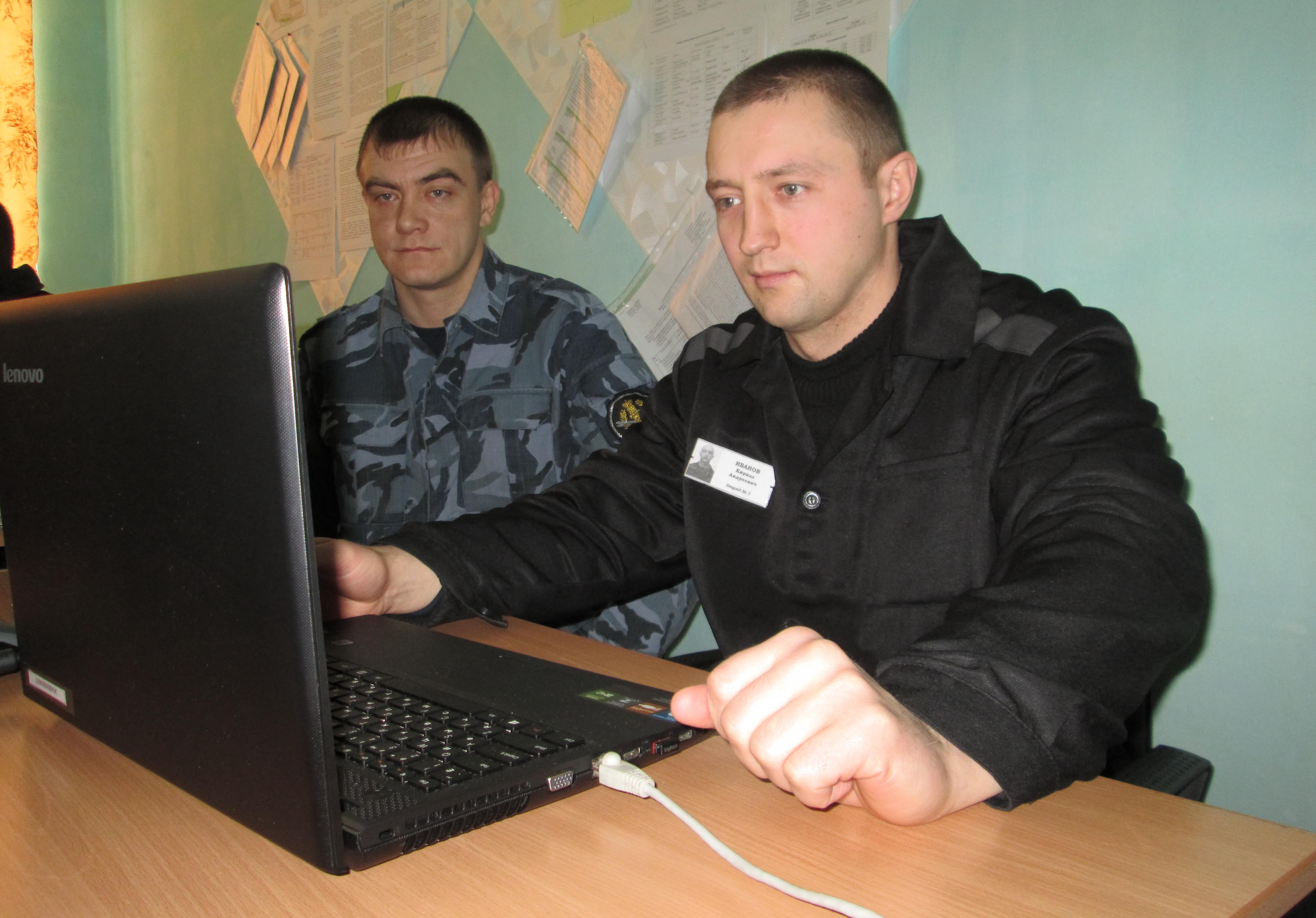 Четверо осужденных из Новосибирской области защитили дипломные  Четверо осужденных из Новосибирской области защитили дипломные работы в Московском финансово промышленном университете Синергия