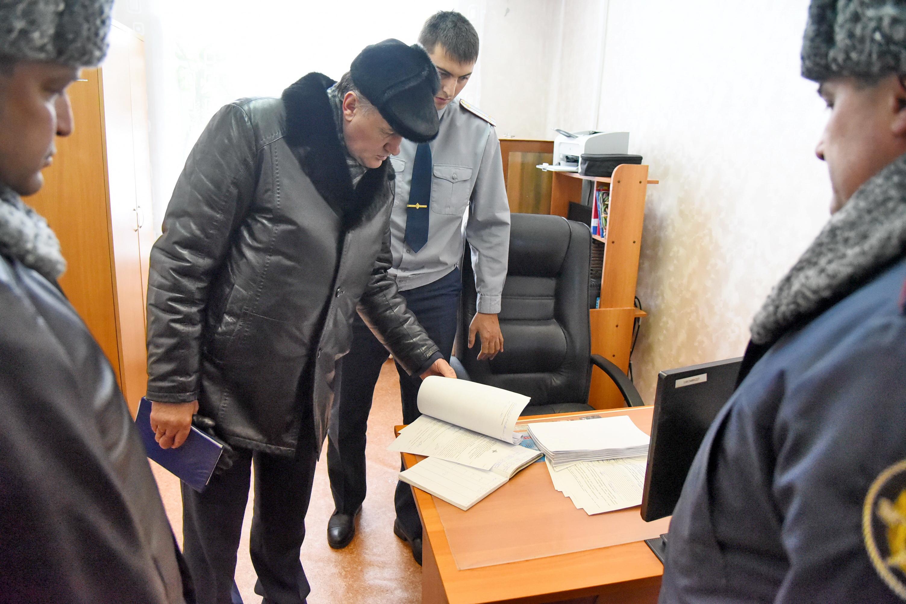 гуфсин новосибирск знакомство осужденных